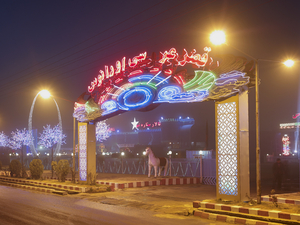 Entrance to the vast City Star Hall complex of wedding halls, on the new bypass out near Kabul Airport. © Simon Norfolk.