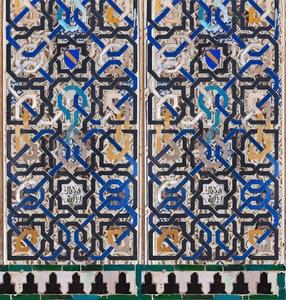 Alhambra Tile Study II                                   © Karen Strom