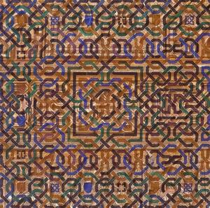 Alhambra Tile Study VIII                                © Karen Strom