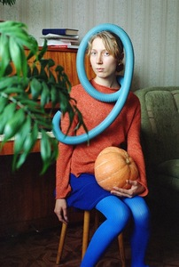 City of Brides © Alena Zhandarova. Finalist, 2013 LensCulture New & Emerging Photographers Award