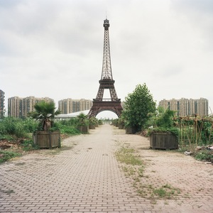 """From the series """"Abroad is Too Far"""" © Katherine Longly, Circulations Festival"""