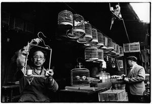 © WU Jialin, Yibin, Sichuan Province, 1989