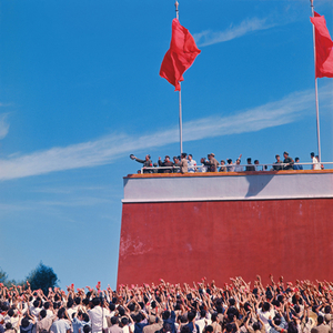 © WENG Naiqiang, Chairman MAO at Tiananmen Square, Beijing, 1966Courtesy of 798 Photo Gallery, Beijing