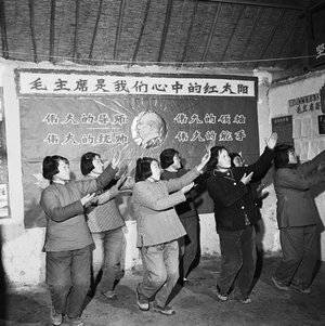 """© XIAO Zhuang, Peasants from Jiangning County's Fangshan Unit perform the """"Loyalty Dance."""" The """"Loyalty Dance"""" was popular at that time in demonstrating loyalty to Chariman Mao, 1966Courtesy of 798 Photo Gallery, Beijing"""