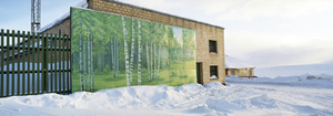 Barentsburg :  Therapy Wall