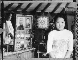 Mongolian Youth's Ancestral Reflections (Nomadic Mongolia #34), 2004. © Elaine Ling