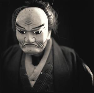 Oniichi, Ena Bunraku © Hiroshi Watanabe