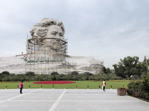 Mao Zedong. Changsha, China, 32 m (105 ft). Built in 2009 © Fabrice Fouillet