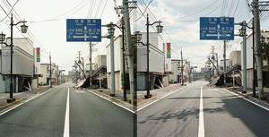 Jun.2011 / Sep.2012 © Toshiya Watanabe