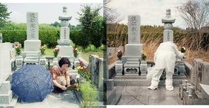 Aug.2006 / Apr.2012 © Toshiya Watanabe