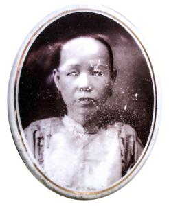 Portrait of the dead found at Hill 3,Bukit Brown Cemetery© Amrita Chandradas